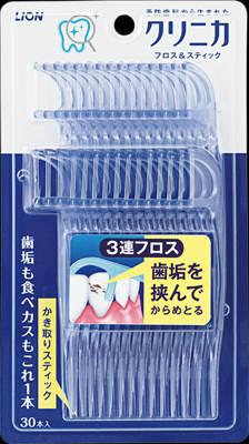 ライオン クリニカ フロス&スティック 30本×120個【送料無料】【オーラル】【歯磨き】【歯ブラシ】