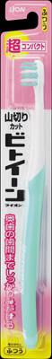 ライオン ビトイーンハブラシ 超コンパクト ふつう 1本×360個【送料無料】【オーラル】【歯磨き】【歯ブラシ】