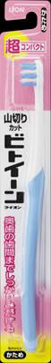 ライオン ビトイーンハブラシ 超コンパクト かため 1本×180個【送料無料】【オーラル】【歯磨き】【歯ブラシ】