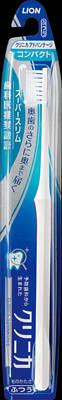 ライオン クリニカアドバンテージハブラシコンパクトふつう1本 ×240個【送料無料】【オーラル】【歯磨き】【歯ブラシ】