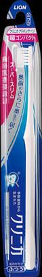 ライオン クリニカアドバンテージハブラシ超コンパクトふつう1 ×240個【送料無料】【オーラル】【歯磨き】【歯ブラシ】