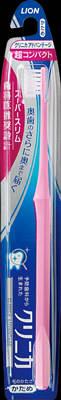 ライオン クリニカアドバンテージハブラシ超コンパクトかため1 ×240個【送料無料】【オーラル】【歯磨き】【歯ブラシ】