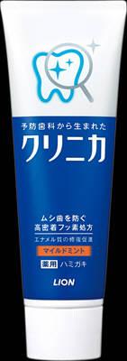 ライオン クリニカ 薬用ハミガキ マイルドミント 130g×60個【送料無料】【オーラル】【歯磨き】【歯ブラシ】
