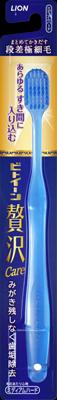 ライオン ビトイーン贅沢ケア(Care)ミディアムハード1本 ×120個【送料無料】【オーラル】【歯磨き】【歯ブラシ】