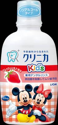 ライオン クリニカKidsリンス いちご 250ml ×48個【送料無料】【オーラル】【歯磨き】【歯ブラシ】