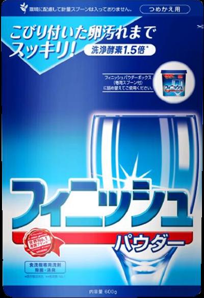 レキットベンキーザー・ジャパン フィニッシュ パウダー 700G×24個【送料無料】【食器用洗剤】