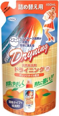 UYEKI 植木 ドライニング 液体 詰替用 450ml×48個【送料無料】【衣料用洗剤】【柔軟剤】【仕上げ剤】