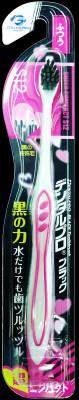デンタルプロ デンタルプロ ブラックハブラシ超コンパクト ふつう 1本×240個【送料無料】【オーラル】【歯磨き】【歯ブラシ】