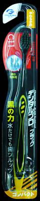 デンタルプロ デンタルプロ BK歯ブラシコンパクト やわらか 1本×240個【送料無料】【オーラル】【歯磨き】【歯ブラシ】