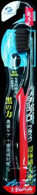デンタルプロ デンタルプロブラック 大きめヘッド ふつう 1本×240個【送料無料】【オーラル】【歯磨き】【歯ブラシ】