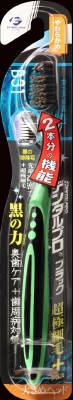 デンタルプロ DPブラック超極+大きめS1本 ×240個【送料無料】【オーラル】【歯磨き】【歯ブラシ】