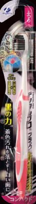 デンタルプロ DPBLホワイトニングCM1本 ×240個【送料無料】【オーラル】【歯磨き】【歯ブラシ】