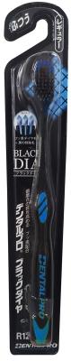 デンタルプロ ブラックダイヤ レギュラー ふつう 1本×240個【送料無料】【オーラル】【歯磨き】【歯ブラシ】