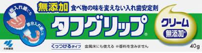 小林製薬 タフグリップ クリーム 40G×144個【送料無料】【オーラル】【歯磨き】【歯ブラシ】