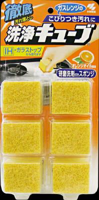 小林製薬 洗浄キューブ ガスレンジ用 6個×96個【送料無料】【食器用洗剤】