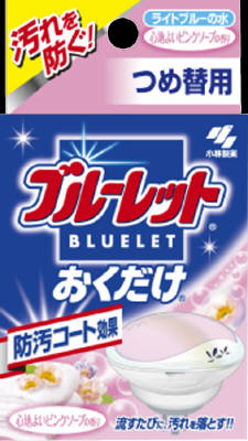 小林製薬 ブルーレットおくだけ 心地よいピンクソープ 替 ×112個【送料無料】【消臭剤】【芳香剤】