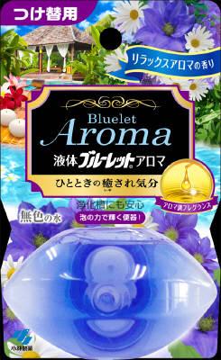 小林製薬 液体ブルーレットおくだけアロマ リラックスA 替 70ml×96個【送料無料】【消臭剤】【芳香剤】