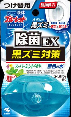 小林製薬 液体ブルーレットおくだけ 除菌EX替ミント70ml ×96個【送料無料】【消臭剤】【芳香剤】