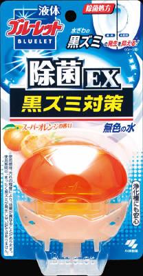 小林製薬 液体BLO除菌EX スーパーオレンジ 70ml ×96個【送料無料】【消臭剤】【芳香剤】