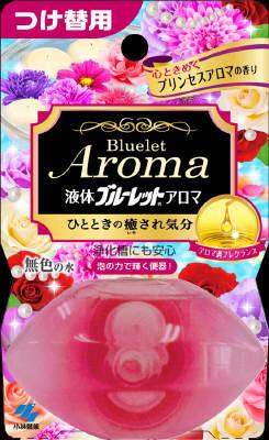 小林製薬 液体BLOアロマ替 プリンセスアロマ 70ml ×96個【送料無料】【消臭剤】【芳香剤】