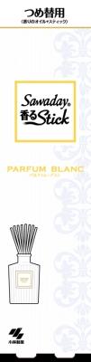 小林製薬 香るStick替 パルファムブラン 70ml ×70個【送料無料】【消臭剤】【芳香剤】