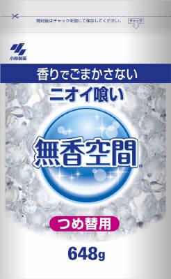 小林製薬 無香空間 つめかえ用 ×24個【送料無料】【消臭剤】【芳香剤】