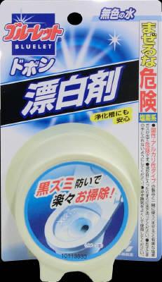 小林製薬 ブルーレット ドボン漂白剤 120g×96個【送料無料】【消臭剤】【芳香剤】