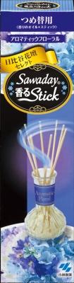 小林製薬 消臭元香るStick つめ替 アロマティックF ×100個【送料無料】【消臭剤】【芳香剤】