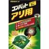 金鳥 アリ用コンバツトα6PX60個 まとめ買特価 【送料無料】