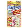 金鳥 虫コナーズ250日用 40個 まとめ買特価 【送料無料】