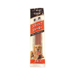 くいしんぼビーフジャーキー3本入りX200袋 【送料無料】