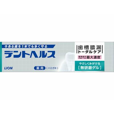 デントヘルス薬用ハミガキ無研磨ゲル 28g×200個