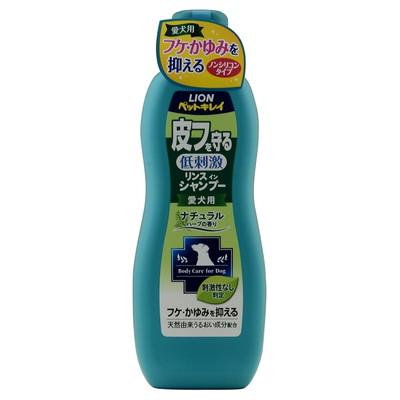 新作アイテム毎日更新 ☆送料無料☆ 北海道 沖縄以外 330ml×24個 予約販売品 PK 皮フを守るシャンプー愛犬用