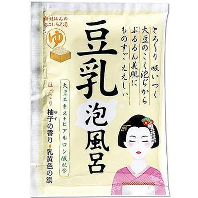 【全商品ポイント5倍 11/6(火)0:00~11/9(金)23:59】豆乳泡風呂 柚子の香り×144個