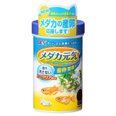 GEX メダカ元気産卵・育成用フード100g×36個