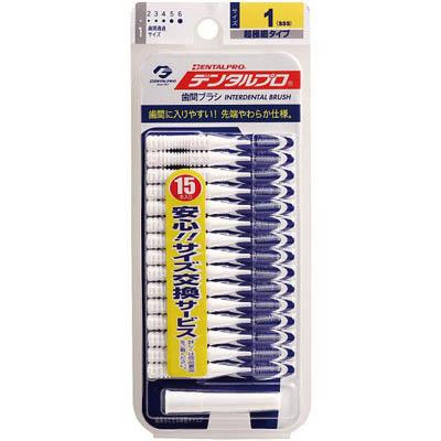 デンタルプロ デンタルプロ 歯間ブラシ SSS 15本×120個【送料無料】【オーラル】【歯磨き】【歯ブラシ】