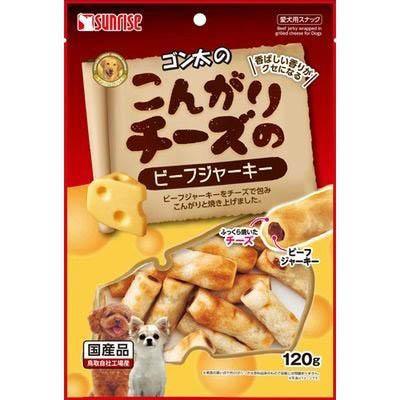 Gこんがりチーズのビーフジャーキー 120g×48個:紀州和歌山てんこもり