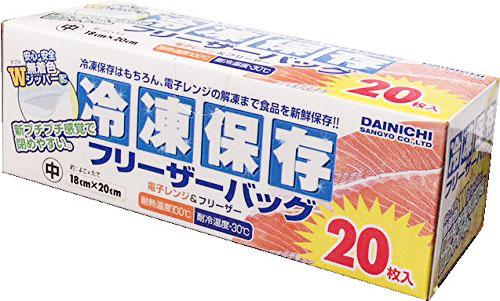 冷凍保存フリーザーバッグW中×120個