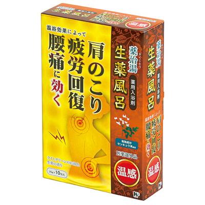薬治湯 生薬風呂 温感×24個
