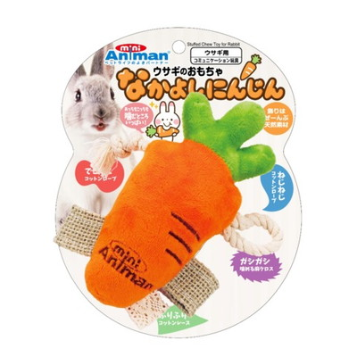 【全商品ポイント5倍 11/6(火)0:00~11/9(金)23:59】ウサギのおもちゃ なかよしにんじん×72個