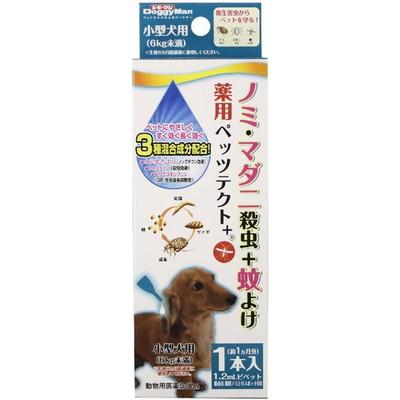 薬用ペッツテクト+ 小型犬用 1本×60個