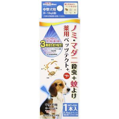 薬用ペッツテクト+ 中型犬用 1本×60個