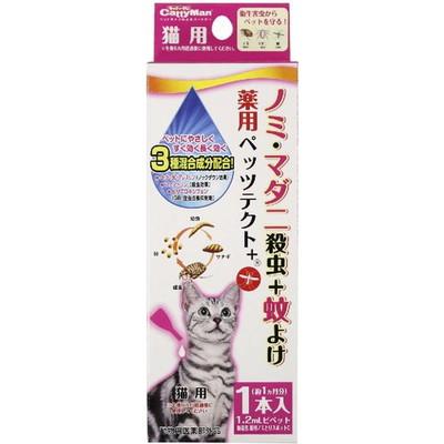 【全商品ポイント5倍 11/6(火)0:00~11/9(金)23:59】薬用ペッツテクト+ 猫用 1本×60個