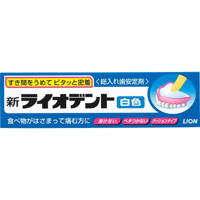 ライオン 新 ライオデント 60G×24個【送料無料】【オーラル】【歯磨き】【歯ブラシ】