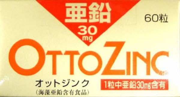 オリヒロ香酢カプセル徳用 2個セット×20個セット 1個当たり1790円(税抜) 【送料無料】
