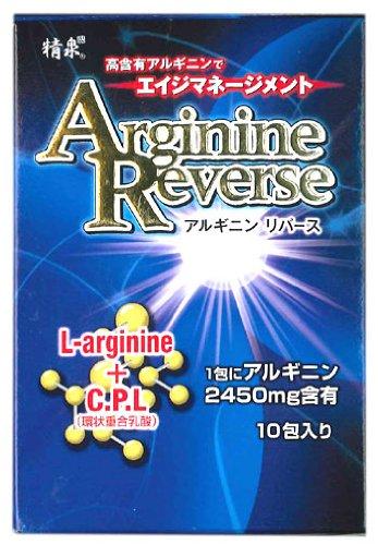精泉アルギニンリバース10包×10個セット 【送料無料】