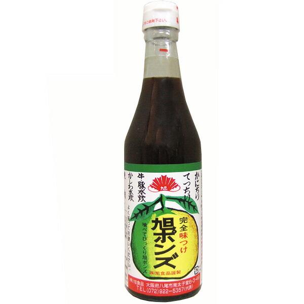 秘密のケンミンSHOWに紹介されました 大阪の味 旭ポン酢 360ml 旭ポンズ 2020 新作 食品 格安 旭ぽんず