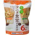 マルコメ お徳用タニタ監修減塩みそ汁野菜6食×56個 【送料無料】