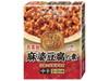 丸美屋食品工業 丸美屋 贅を味わう 麻婆豆腐の素 中辛 箱入 180g×40個 【送料無料】