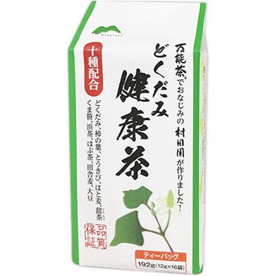 村田園 村田園 どくだみ健康茶TB 袋(12g×16P)×30個 【送料無料】